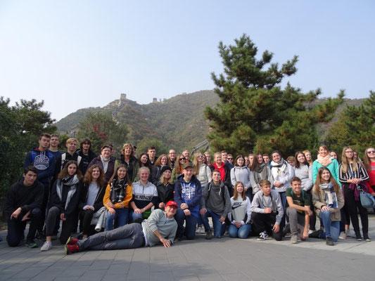 An der chinesischen Mauer beim Juyongguan-Pass vor dem Aufstieg.