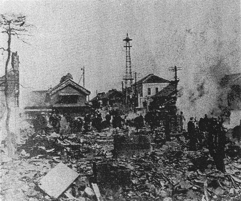 石岡大火の状況、出典:ウィキペディア