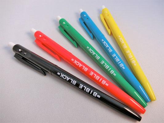 小物デザイン・ボールペン