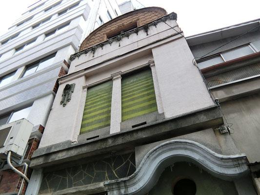 台東区、看板建築