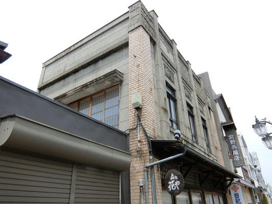 石岡市、看板建築