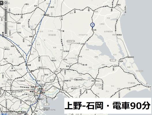 東京-石岡の位置関係