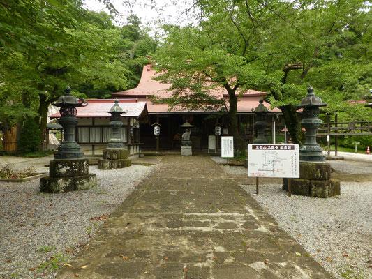 岩船山高勝寺
