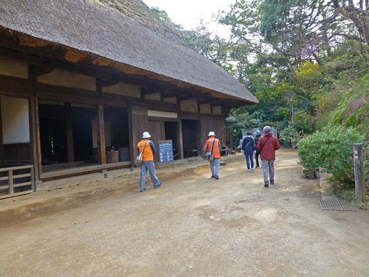 三溪園(旧矢箆原住宅)