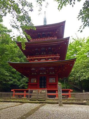 県の文化財の三重塔