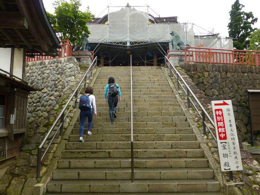 武蔵御嶽神社 本殿は改装中