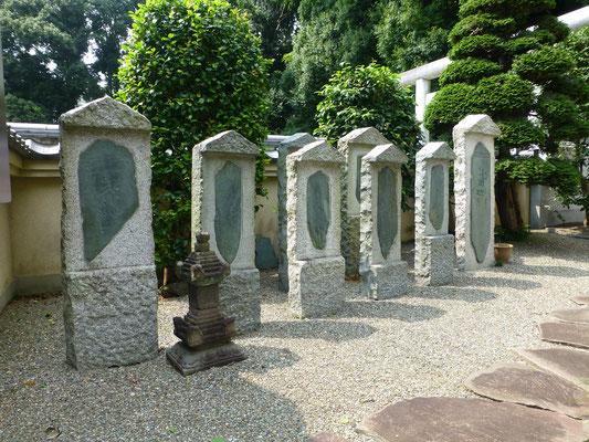 長福寺(板碑)