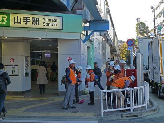 JR山手駅
