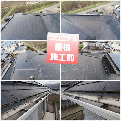 コロニアル・スレート屋根工事前
