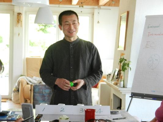 Gao Yuan Laoshi