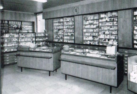 1960 Innenraum