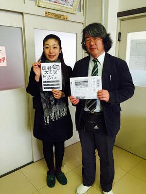 歌津中学校音楽の先生、菅井先生です。菅井先生の教え子さん達が神戸のために支援してくれました。