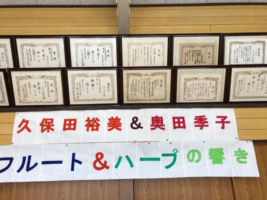 長安寺公民館さんでも素晴らしい手作り垂れ幕で私達を迎えてくださいました。