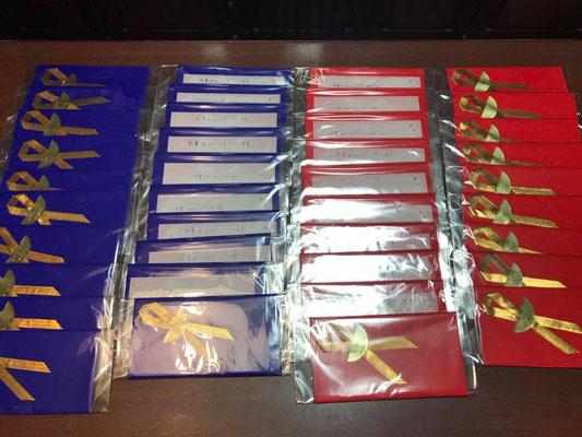 歌津中学校の卒業生の皆様へお手紙と図書カード
