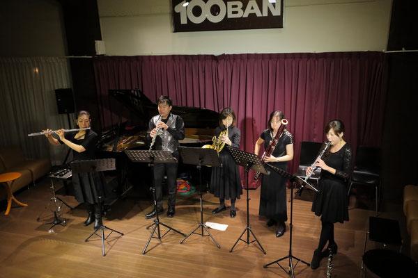 第2部(ナイトタイムコンサート)さくら木管五重奏