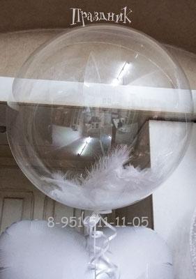 Полимерный шар 40 см с наполнением перьями на грузике 270 р.