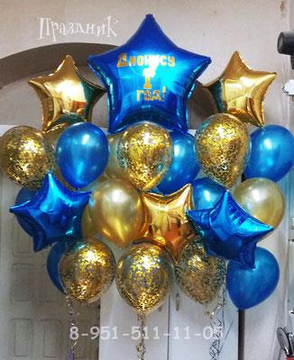 Гелиевые шары 32 см с обработкой по 47 р. Звездочки по 110 р. Шары с конфетти по 70 р. Большая звезда с надписью 400 р.