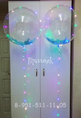 Полимерные шары 40 см со светодиодной гирляндой по 500 р. Наполнение перьями 60 р.