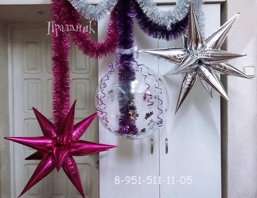 Составная звезда с мишурой 380 р. Прозрачный декорированный шар 325 р.