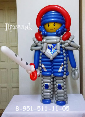 Лего Клэй мурингтон 800 р.