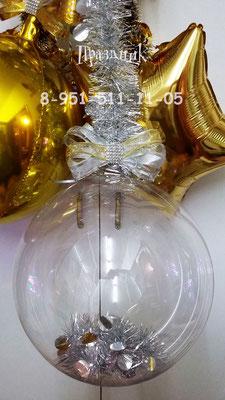 Декорированный прозрачный шар 395 р.