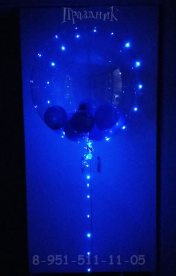 Полимерный шар 56 см со светодиодной гирляндой и наполнением из 10 маленьких шариков внутри 715 р.