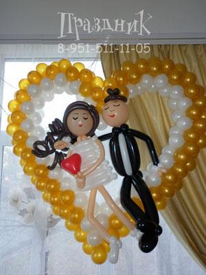 Жених и невеста на сердце 1550 р.