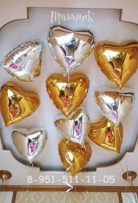 Сердечки  фольгированные 45 см по 110 р.