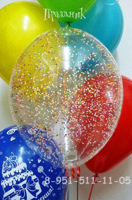 Шар с конфетти  шарики пенопластовые ассорти мелкие  по 85 р.