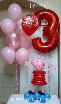 """Цифра на грузике 460 р. Шарики 32 см с обработкой по 47 р. Фигурка свинки Пепы 370 р. Шарик """"С днем рождения!"""" с обработкой 53 р."""