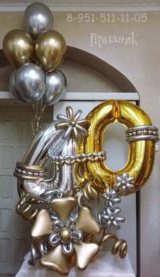 Цифры серебряные и золотые выс. 86 см Flexmetal Испания. Воздух 420 р., гелий 630 р.