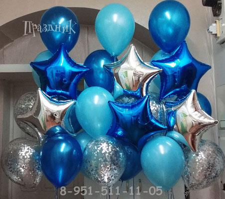 Гелиевые шары 32 см с обработкой по 47 р. Звездочки по 110 р. Шары с конфетти по 70 р.