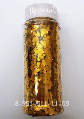 Конфетти мелкое золото для наполнения прозрачных шаров.