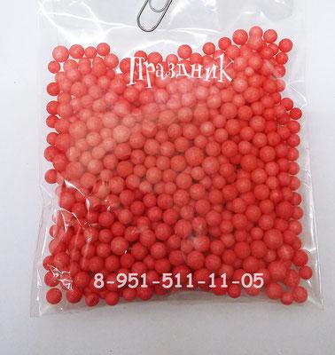 Конфетти шарики пенопластовые коралл для наполнения прозрачных шаров.