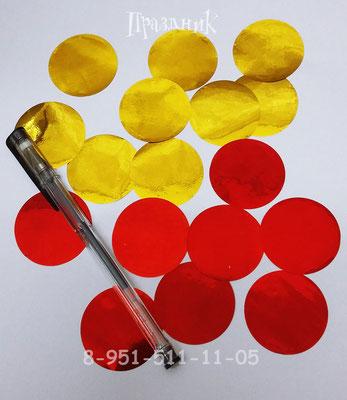 Конфетти - кружки  золото и красный металл 3 см для наполнения прозрачных шаров.