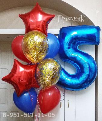 Цифра на грузике 560 р. Звездочки по 130 р. Шары с конфетти по 85 р. Красные и синие шары с обработкой по 62 р.