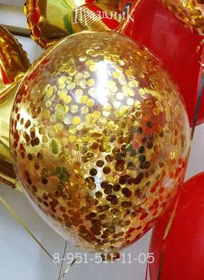 Шар 32 см с конфетти кружочками золото 1 см по 100 р.