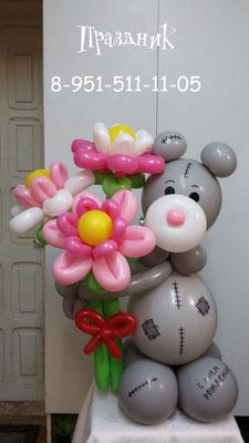 С тремя цветочками 550 р.