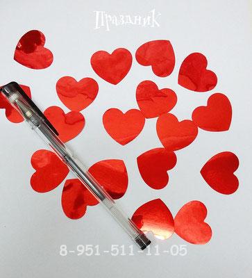 Конфетти - сердечки  красный металл для наполнения прозрачных шаров.