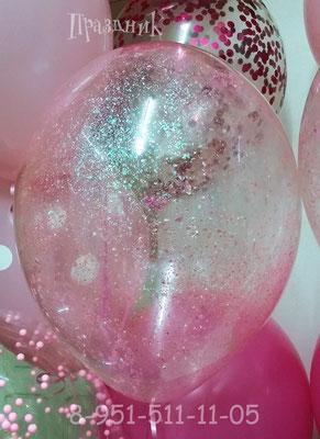 Шар 32 см с наполнением конфетти слюда Блестки Розовые голография 70 р.