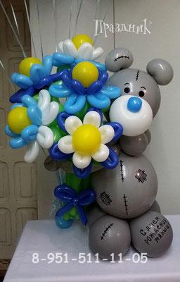 Мишка Тэдди  с 5-ю цветочками 700 р.