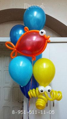 Шарик- осьминожек или шарик-рыбка по 150 р.