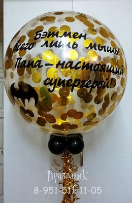 Шар  67 см с конфетти 785 р. Хвост для шара (спираль) 120 р. Надпись 50 р. одно слово.