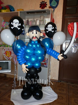 Пират 700 р. и шарики с обработкой по 38 р. и по 47 р.
