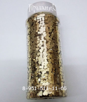 Конфетти мелкое белое золото  для наполнения прозрачных шаров.