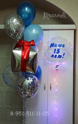 Полимерный шар 40 см со светодиодной гирляндой 480 р.  Надпись 150 р. Шар-подарок с бантом 280 р Шары с конфетти по 100 р.