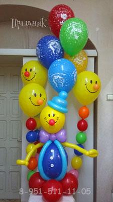 Клоун 350 р., фонтанчик из 5-ти шаров с обработкой 275 р., цепочки из шаров с носиками из 5-ти шаров  98 р., из 6-ти шаров - 104 р., из 7-ми шаров 110 р.