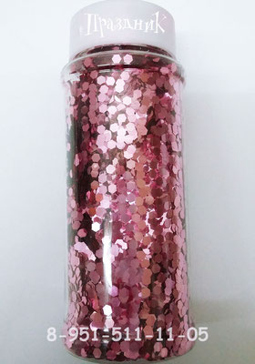 Конфетти мелкое розовое для наполнения прозрачных шаров.