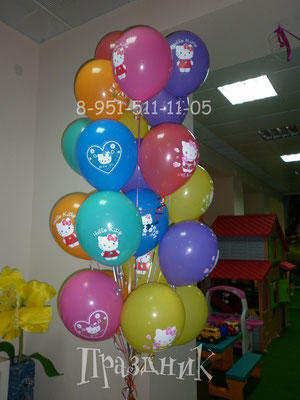 Шары Hello Kitty трехцветная печать по 48 р.(по 55 р. с обработкой).