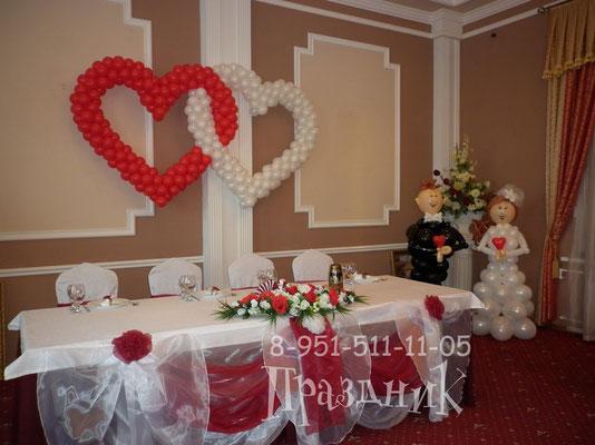 """Сдвоенные сердца 1700 р., жених и невеста из шаров 1100 р. Бутик-отель """"Варваци"""""""